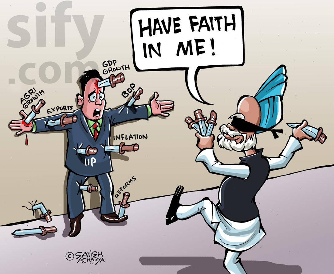 World of an Indian cartoonist!: Have faith in PM Singh!