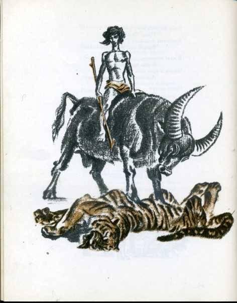 Russian Jungle book illustrations, unknown artist.