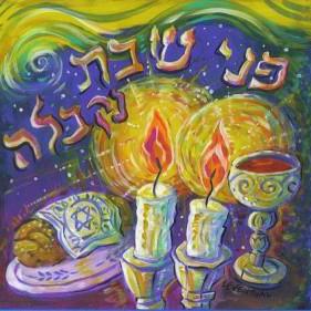 Kabbalat Shabbat Services
