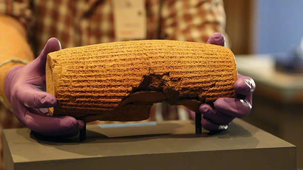 The Cyrus Cylinder as Design Object | The Getty Iris