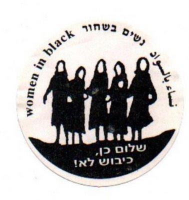 ... de mujeres feministas y antimilitaristas que trabajan por la paz