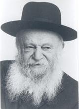 Rabbi Zvi Yehuda Kook