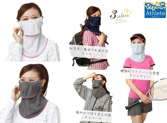 Facial Sunblock Garments : sun mask