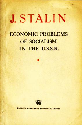 Stalin Archive Comintern (SH)