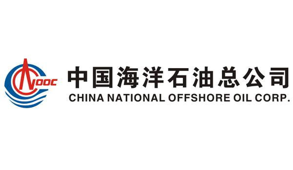 CNOOC to optimize, integrate refining operations_Xinhua Finance Agency