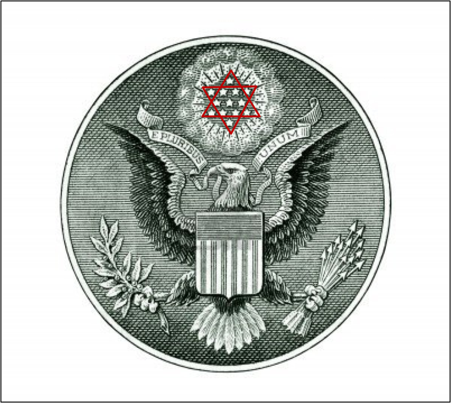 Great seal with hidden pentagram | Brave New World