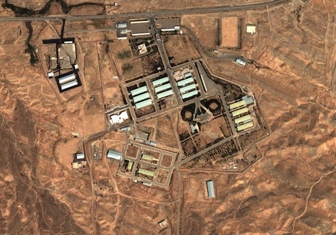 Nuclear Deal Silent on Iran's Parchin Military Plant ...