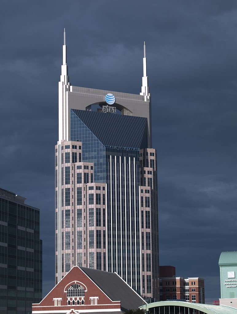 [Specific] Can someone shop the Eye of Sauron into this picture of the AT&T building in ...