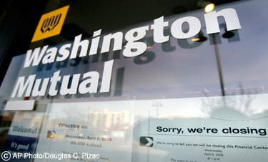 Top 7 Biggest Bank Failures - Slideshow | Investopedia