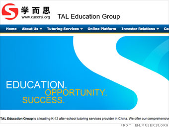 China's hottest companies - Tal Education (8) - CNNMoney