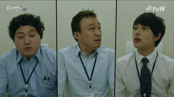 Misaeng Korean Drama | newhairstylesformen2014.com