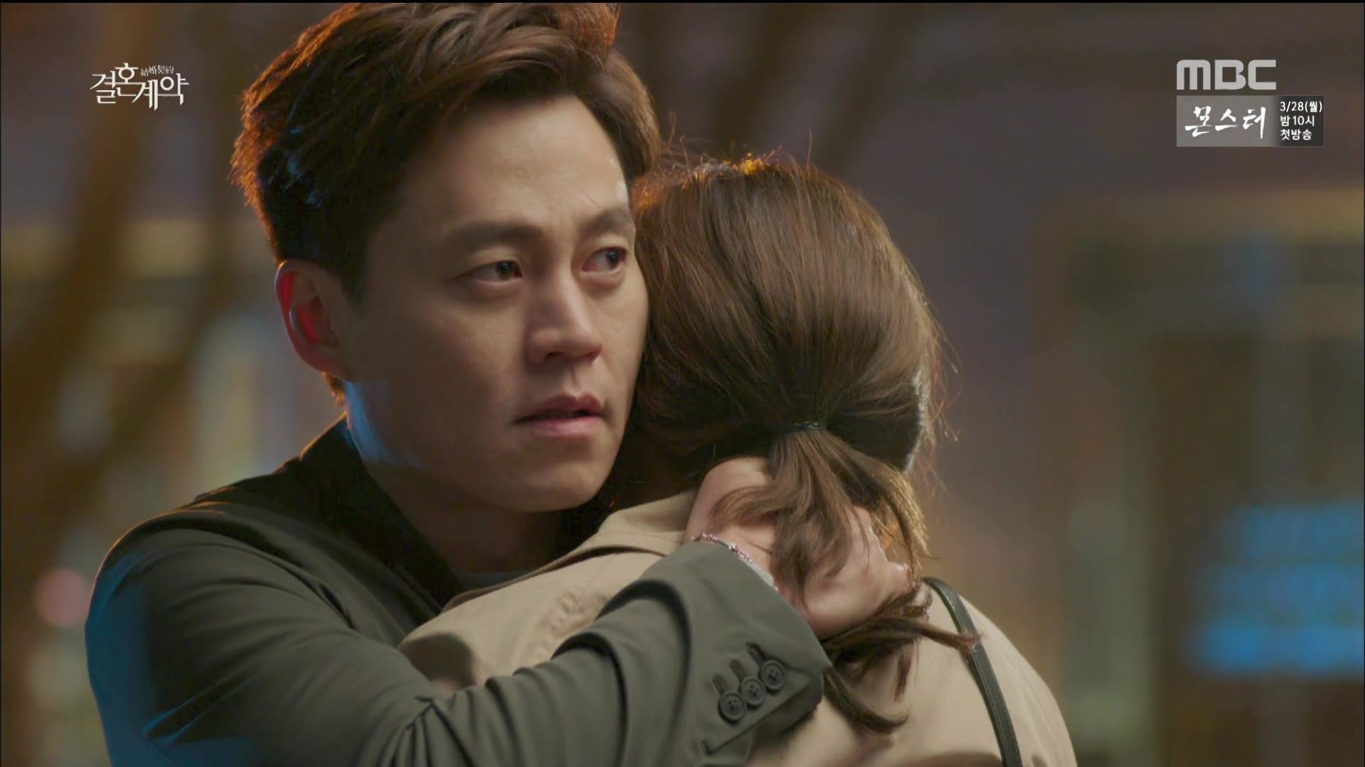 Marriage Contract: Episode 7 » Dramabeans Korean drama recaps