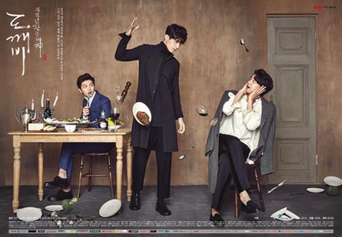 Korean Dramas images Goblin Poster wallpaper and background photos ...