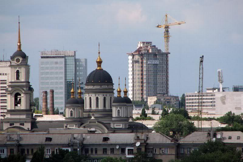 Donetsk (Ukrayna)
