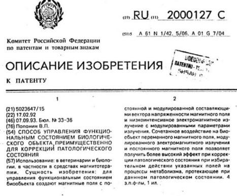 Dr. Pjotr GARAJAJEV & Vladimir POPONIN -- D...