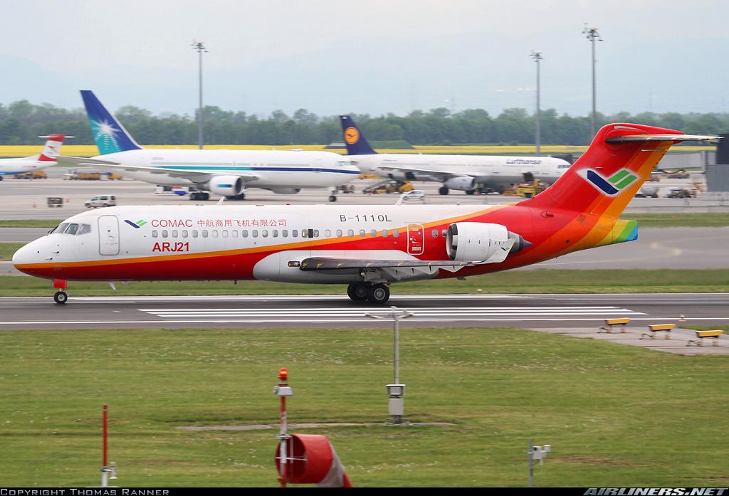 COMAC ARJ21-700 Xiangfeng - COMAC - Commercial Aircraft ...