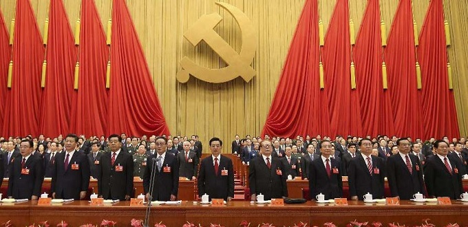 https://external-content.duckduckgo.com/iu/?u=http%3A%2F%2Finfocatolica.com%2Ffiles%2F17%2F07%2Fpartido-comunista-china.jpg&f=1&nofb=1