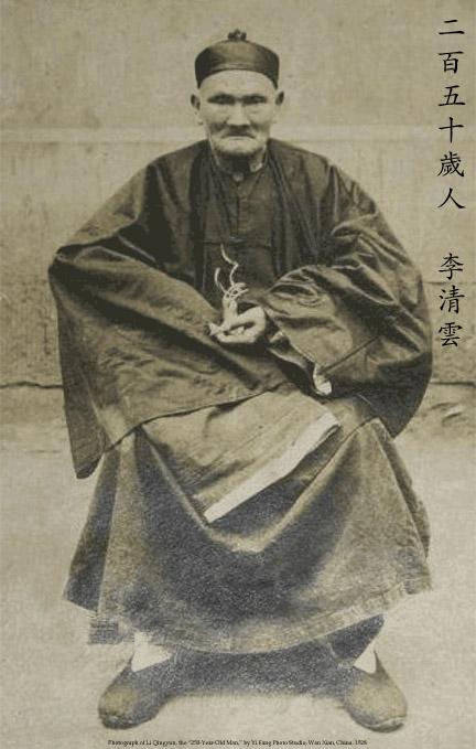 14 x 22 Poster of Li Qingyun | LiQingyun.org