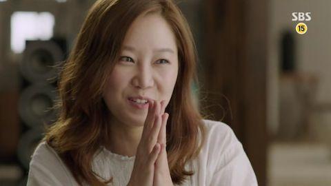 Gong Hyo-Jin | Kong Hyo-Jin | Pinterest