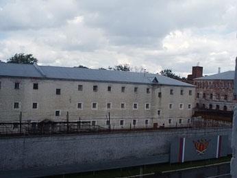 Vladimir Central Prison - Vladimir