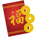 red envelope for CNY