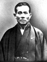 Uechi-ryu, Karate-do, Kagoshima, Naze, Amami, Uechi Kanbun, Uechi Kanei, Minowa Katsuhiko