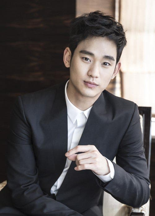 Kim Soo Hyun (1988) » Korean Actor & Actress