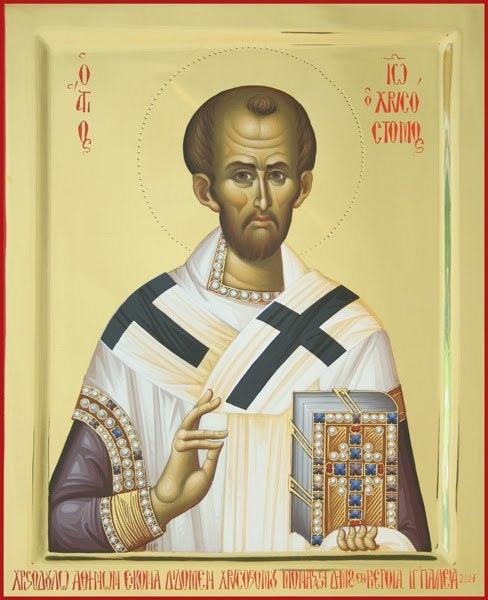 Rugaciune catre Sfantul Ioan Gura de Aur