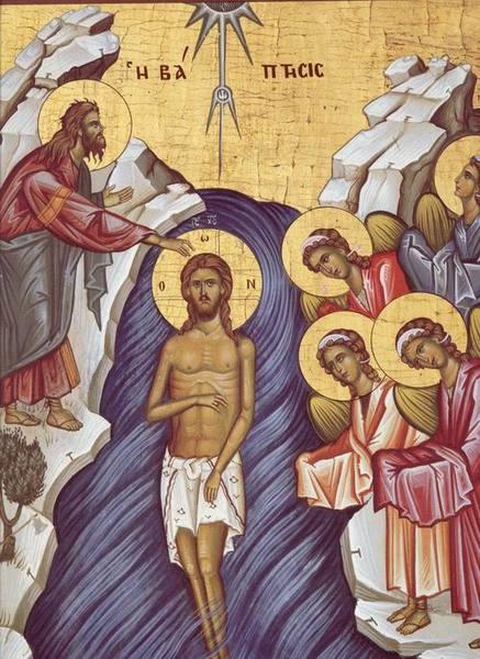 Botezul-Domnului-Iisus-Hristos
