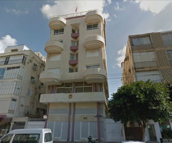 Chinese Embassy - Tel Aviv