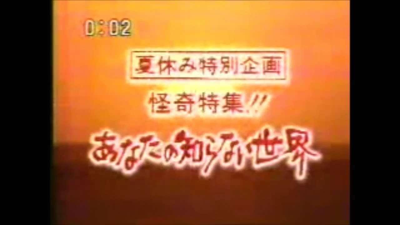 ホラー番組が好きな人〜 | ガールズちゃんねる - Girls Channel -