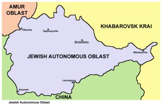 Jewish Autonomous Oblast - Wikipedia