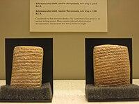Cathetan babagan Babilonia