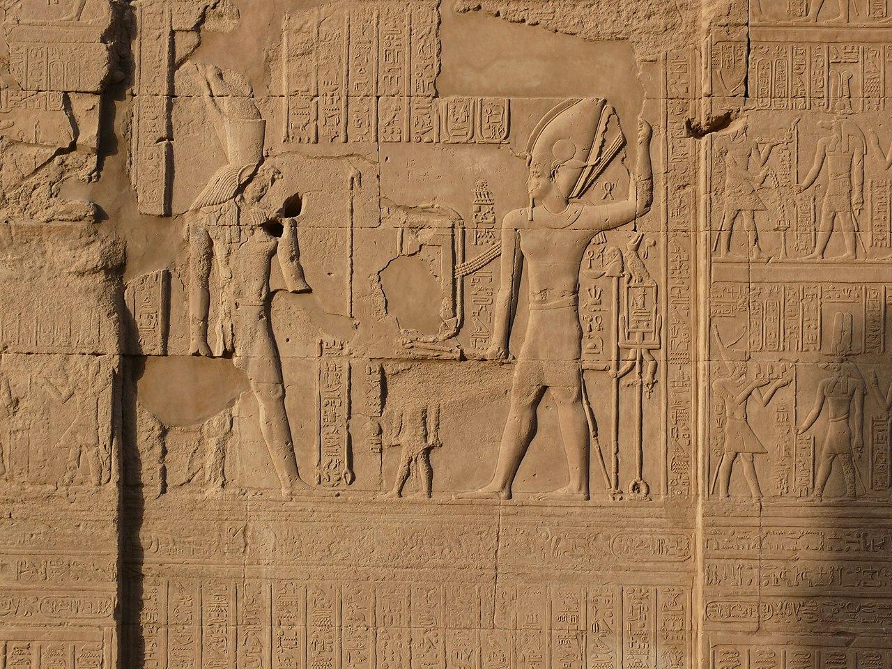 File:Kom Ombo temple Relief Horus 3.JPG