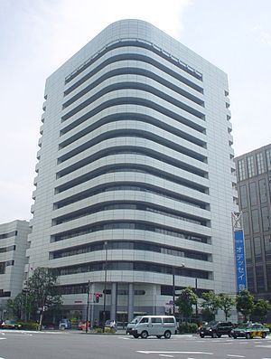 Honda headquarters building in Japan - Honda admits failing to report deaths, injuries