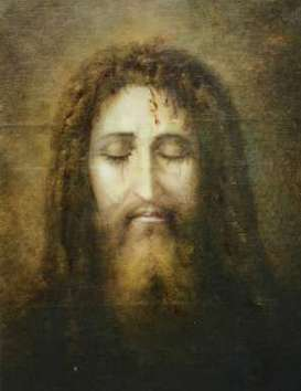 Feast of the Holy Face of Jesus