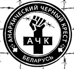 "Posts tagged with ""ABC Belarus"""