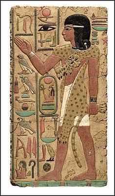 Ancient Flat Earth Beliefs ?u=http%3A%2F%2Fwww.ancienttreasures.com%2Fimages%2FE-105