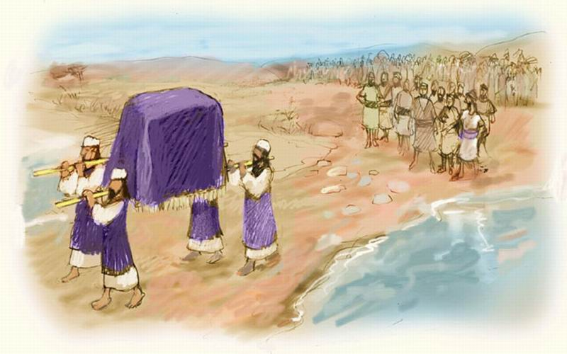 Book of Joshua (Yehoshua)