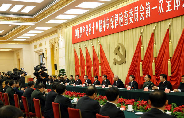 Central Commission for Discipline Inspection of the Communist Party- Dongfeng faces corruption probe from Chinese authorities