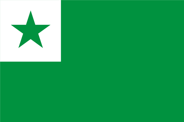 Esperanta Flag Clip Art at Clker.com - vector clip art online, royalty ...
