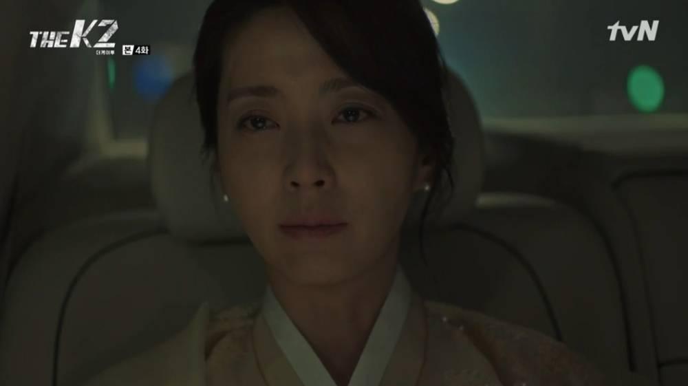Drama Review 'The K2' Episode 4 : Drama Stories : KDramaStars