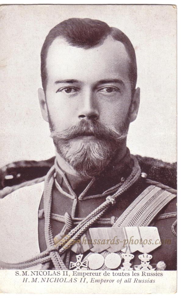 Entretien avec Dimitriyet - russe orthodoxe intéressé par le royalisme - Page 12 ?u=http%3A%2F%2Fwww.hussards-photos.com%2FRussie%2FRussie_CPA_NicolasIIBuste