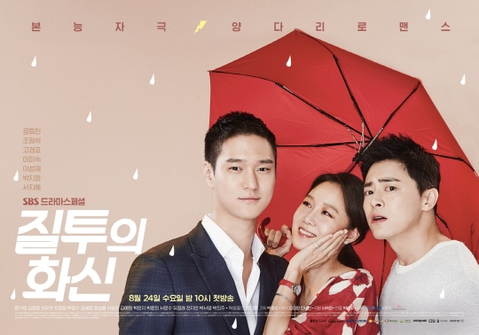 Jealousy Incarnate » Korean Drama