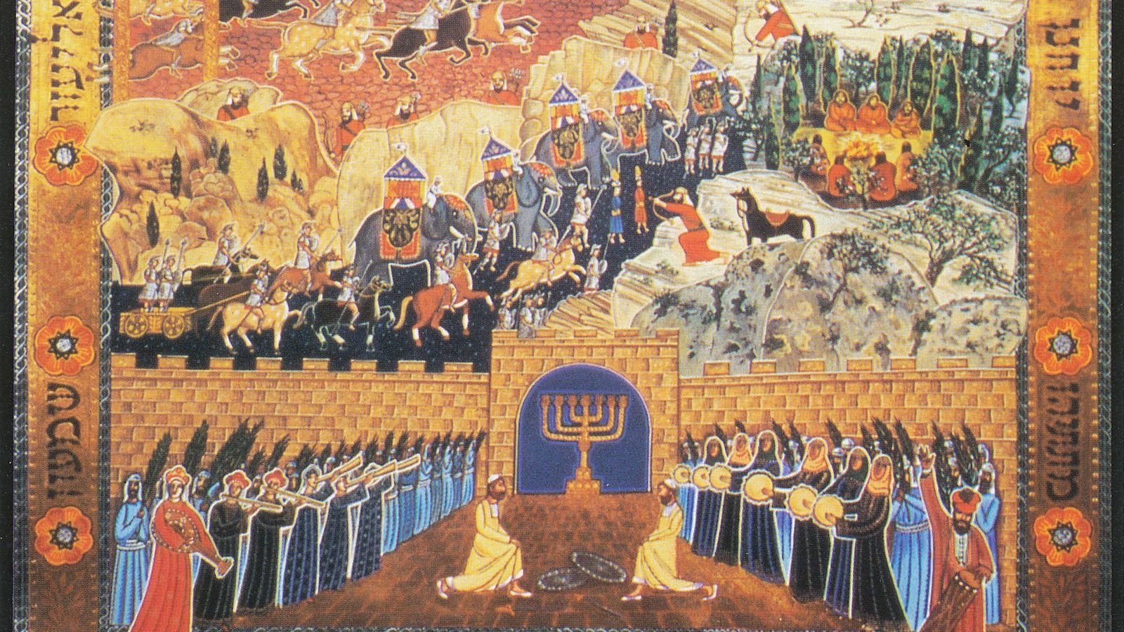 Why the Maccabees Aren't in the Bible   My Jewish Learning