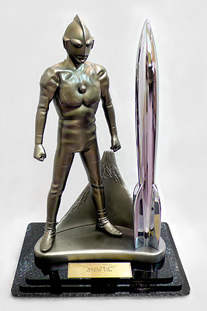 Hugo Award Designs