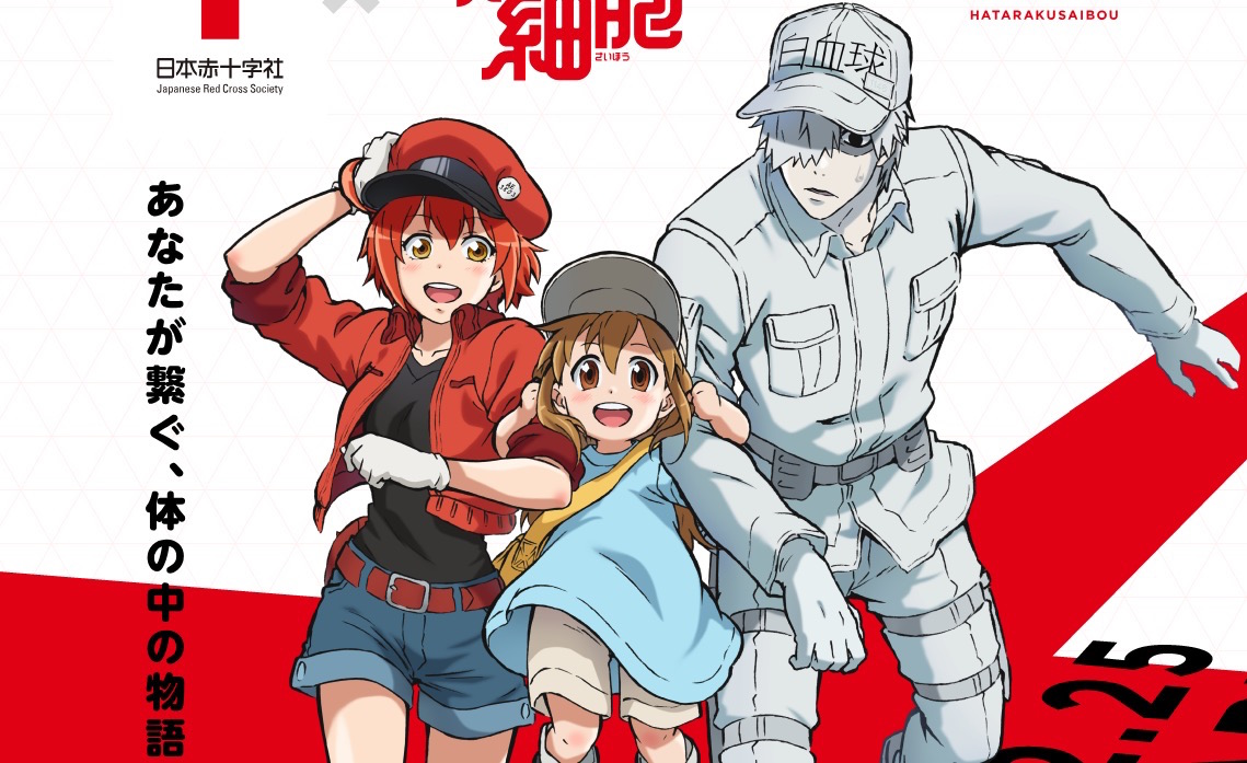 Red Cross Japan and Cells at Work! Team Up for Blood Drive