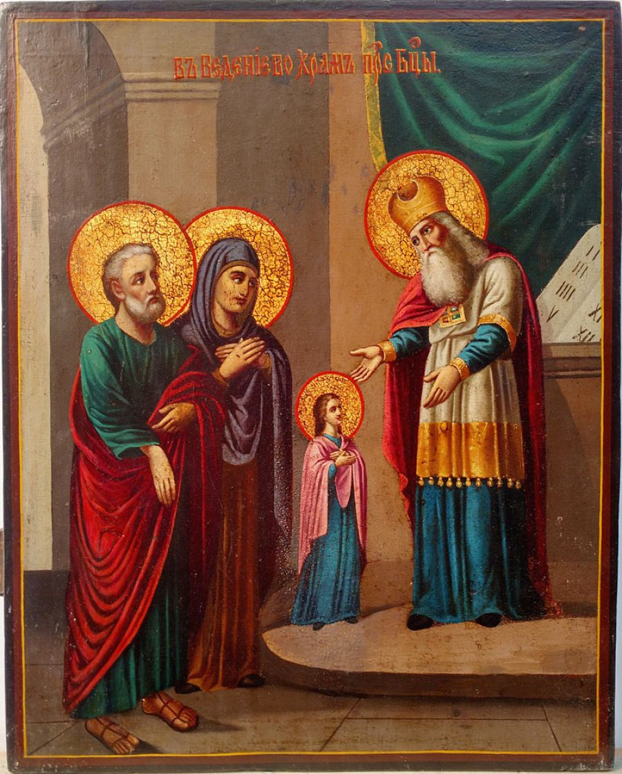 Russian Icon - Presentation at the Temple of the Virgin Mary