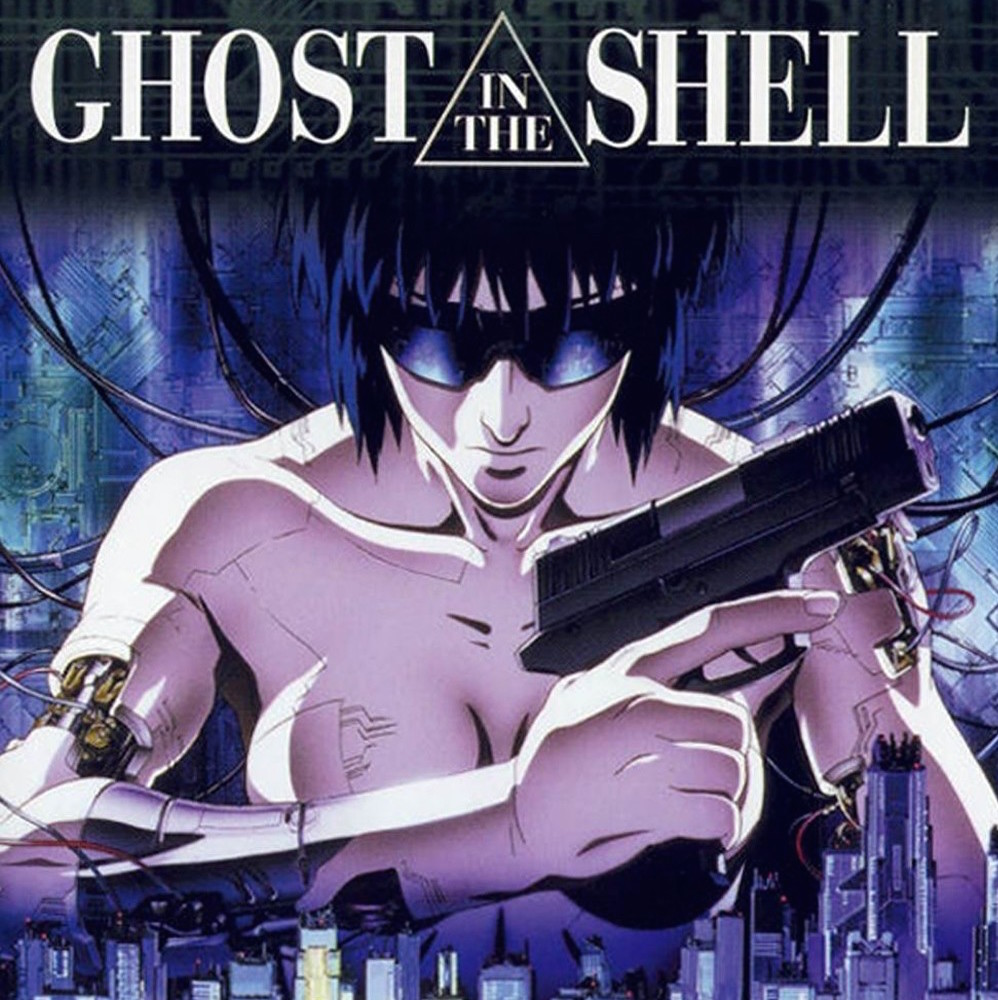 Anime Meets Life: The Guns Of Ghost In The Shell - The ...