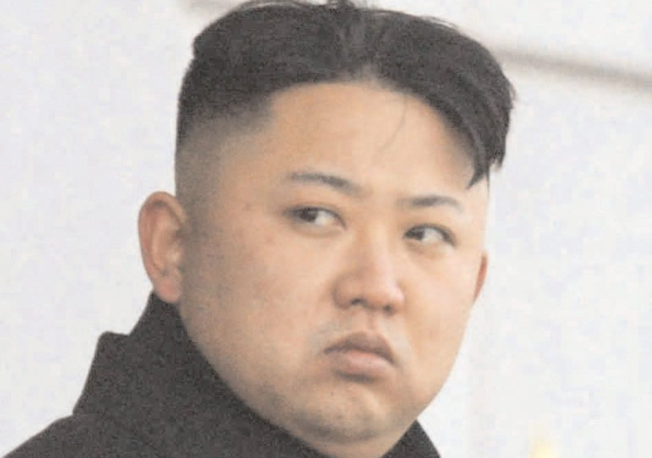 NORTH KOREA LEADER